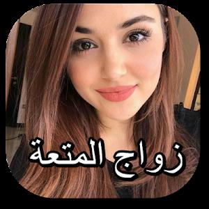 Arab datování singles online