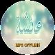 Lagu Aisyah Offline MP3 for PC-Windows 7,8,10 and Mac