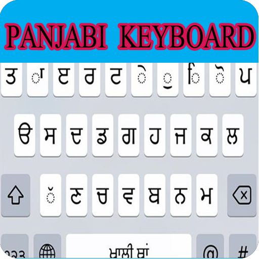 Panjabi Keyboard