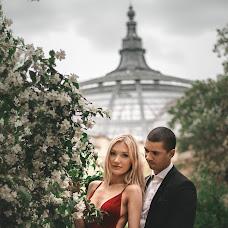 Wedding photographer Regina Brus (reginabrus). Photo of 08.09.2016