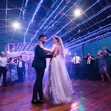 Wedding photographer Yuriy Urban (yuriyurban). Photo of 27.04.2018