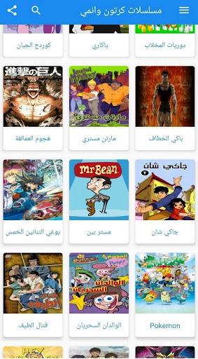 Download مسلسلات كرتون عربي Free For Android مسلسلات كرتون عربي Apk Download Steprimo Com