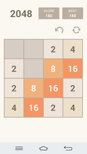 2048  screenshots 9