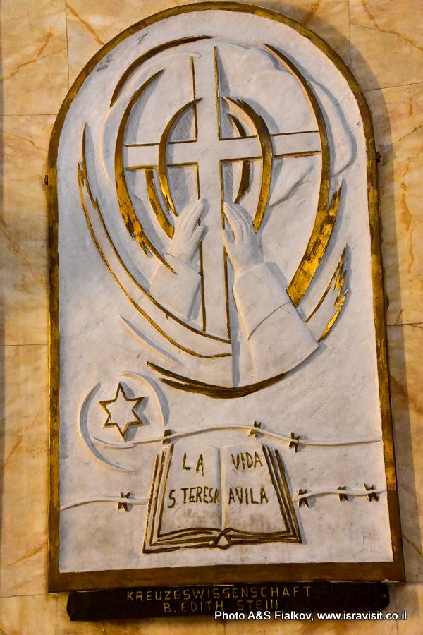 В Монастыре Стелла Марис, Хайфа, Экскурсия Светланы Фиалковой