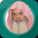 Ali Al Huthaify Offline Quran Mp3 30 Juz icon