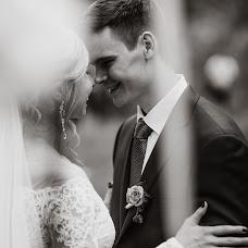 Wedding photographer Aleksandr Glazunov (AlexandrN). Photo of 22.09.2017