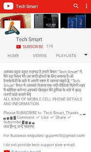 Tech Smart - náhled