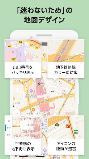 Yahoo! MAP - u3010u7121u6599u3011u30e4u30d5u30fcu306eu30cau30d3u3001u5730u56f3u30a2u30d7u30ea 7.7.0 screenshots 2