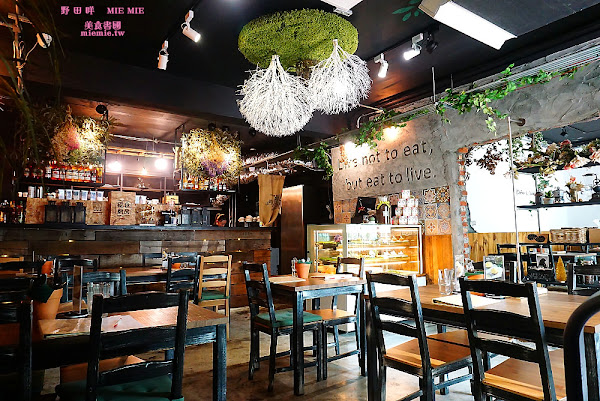 覓食廚房☀療癒繽紛泡泡燉飯+森林復古系裝潢超好拍~熱門IG打卡、網美景點、乾燥花餐廳
