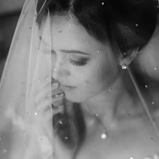 Wedding photographer Ekaterina Trifonova (Trifonova). Photo of 12.08.2017