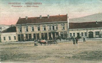 Photo: Прокупље-Хотел Европа Место: Београд, Издавач: Књижаре Рајковића и Ђуковића 1911.