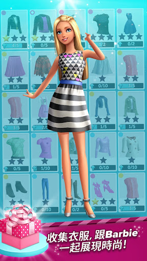 Barbie™ Sparkle Blast™