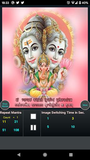 Maha Mrityunjaya Mantra screenshots 3