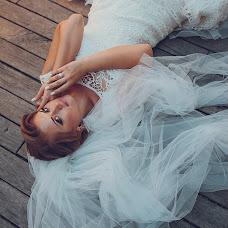 Свадебный фотограф Татьяна Богашова (bogashova). Фотография от 24.04.2017