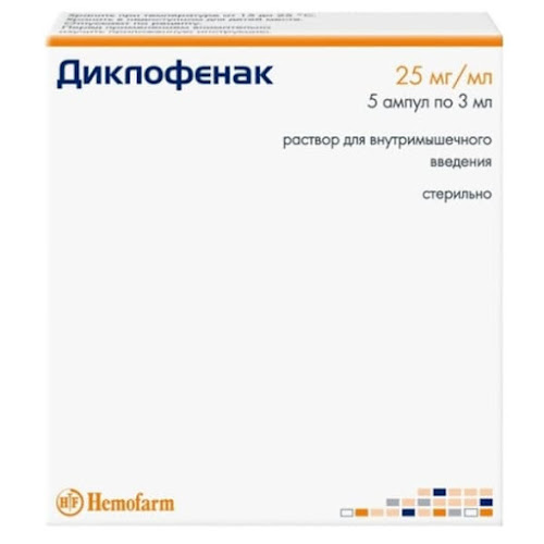 Диклофенак р-р д/ин. 25мг/мл 3мл №5
