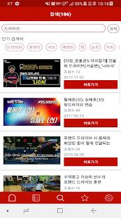 무료 탁구레슨(테마별 동영상,  최신탁구 영상) - náhled