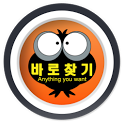 바로찾기! 위치기반 정보검색 icon