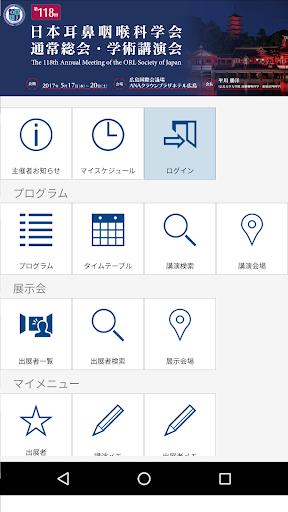 u7b2c118u56deu65e5u672cu8033u9f3bu54bdu5589u79d1u5b66u4f1au901au5e38u7dcfu4f1au30fbu5b66u8853u8b1bu6f14u4f1a 1.0 Windows u7528 1