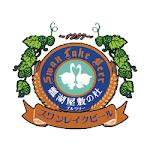 Logo for Hyouko Yashiki