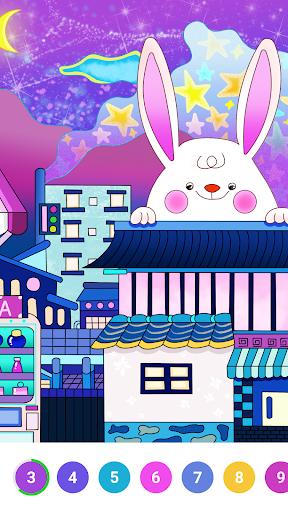 Super Color screenshot 6