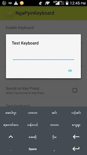 NgaPyin Keyboard
