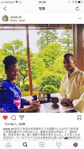 Kimono japon kyoto nijo jo