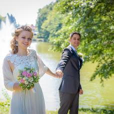 Wedding photographer Ilya Voronin (Voroninilya). Photo of 06.11.2017