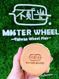不貳光車輪餅Mister Wheel 南港店