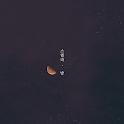 스텔라 · 밤 카카오톡 테마 icon