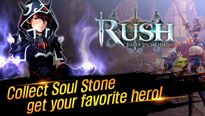 RUSH : Rise up special heroes- screenshot
