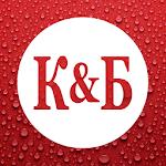 Красное&Белое — магазин, акции 2.14.2