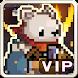 カジカジドラゴン VIP