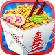 Chinese Food! Make Yummy Chinese New Year Foods! (game)