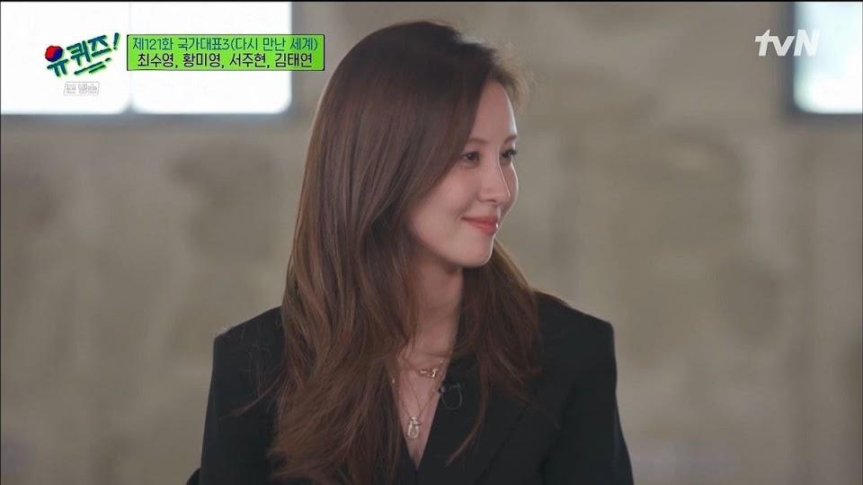 seohyun yoo 2