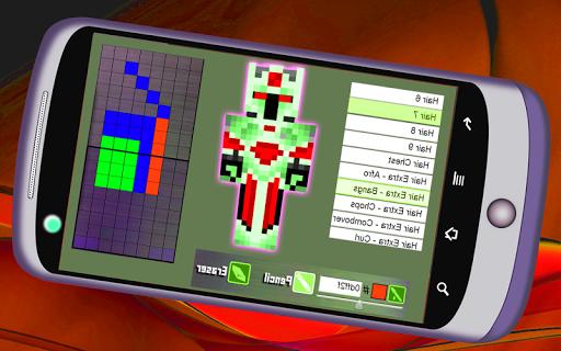 無料街机Appの皮膚のエディタ|記事Game