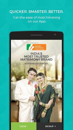 MarathiMatrimony - Matrimonial