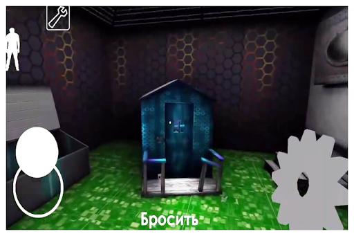 Cyber Granny - Scary Granny Mod Horror Games  screenshots 2
