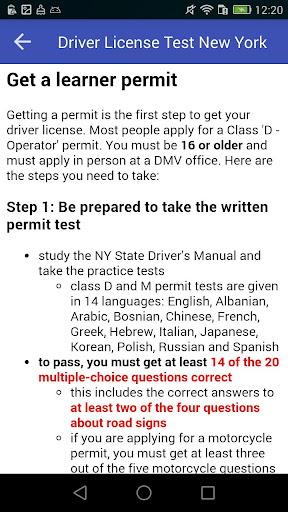 New York DMV Driver License Practice Test Pro screenshot 7