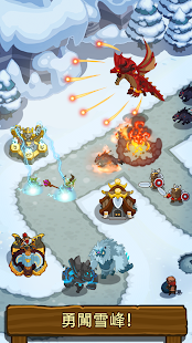Realm Defense: 與 幻想 英雄 同玩 最佳 戰略 戰爭 遊戲 Screenshot