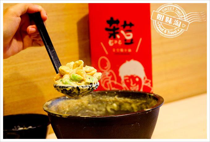 茉荳獨享鍋義式貝殼麵2