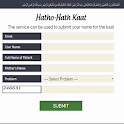 Kaat Online icon