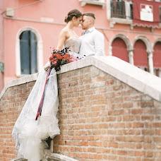 Hochzeitsfotograf Marina Avrora (MarinAvrora). Foto vom 02.02.2018