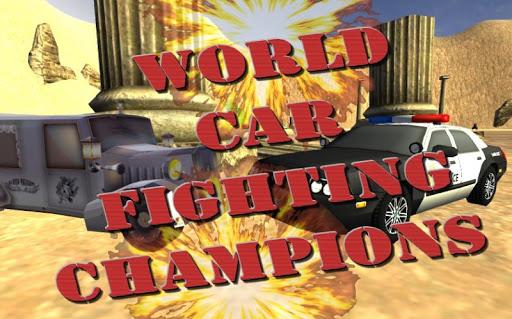 World Car Fighting Champions