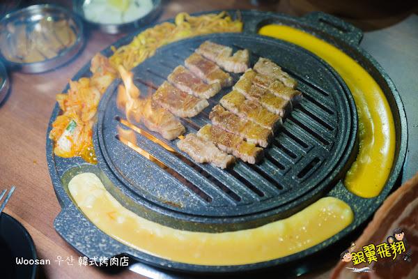 Woosan 우산 韓式烤肉店 連網紅部落客都難以抗拒的超值信義區捷運巷弄美食