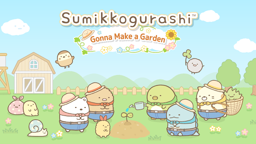 Sumikkogurashi Farm modavailable screenshots 11