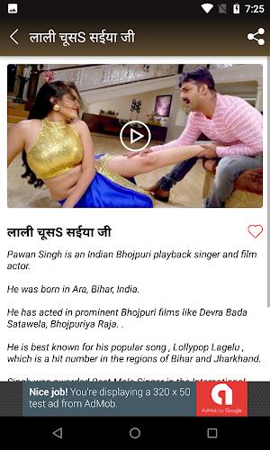 Download Hot Akshara Singh Bhojpuri Gana Video Songs APK