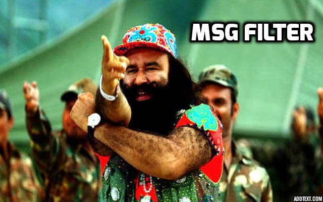 MSG Filter