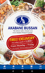 Akabane Bussan - náhled