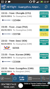 Guangzhou Baiyun Airport screenshot 1