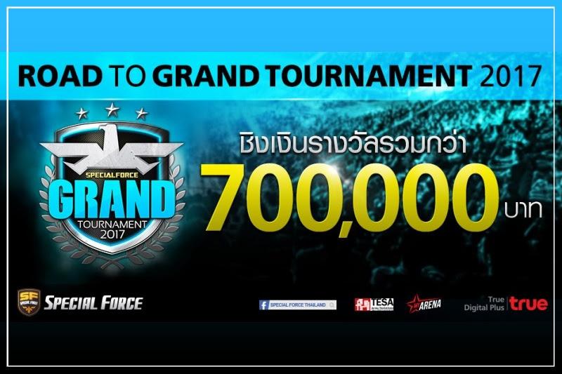 [SF] การแข่งยิ่งใหญ่กลางปี..! SF Grand Tournament 2017